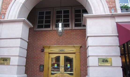 office entrance image